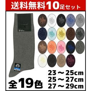 商品番号:PL0122-SET  送料無料10枚セット 3サイズ 19色展開 POLO ポロ Cas...