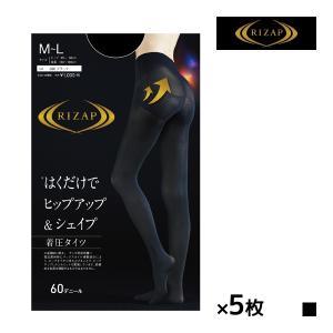 商品番号:RZW203-SET  送料無料5枚セット RIZAP ライザップ 60デニール ヒップア...
