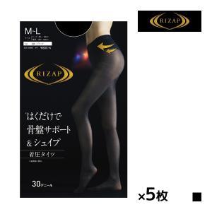 商品番号:RZW204-SET  送料無料5枚セット RIZAP ライザップ 30デニール 骨盤サポ...
