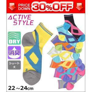 商品番号:STC502  ACTIVE STYLE スポーツ アーチサポート レディースソックス シ...