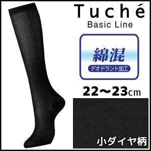 商品番号:TQD653  Tuche トゥシェ レディースハイソックス 小ダイヤ柄 グンゼ GUNZ...