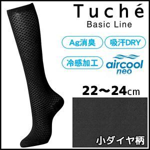 商品番号:TQK657  Tuche トゥシェ レディースハイソックス 小ダイヤ柄 グンゼ GUNZ...