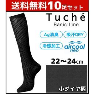 商品番号:TQK657-SET  送料無料10枚セット Tuche トゥシェ レディースハイソックス...