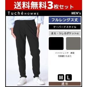 商品番号:TZK002-012-SET  送料無料3枚セット Tuche HOMME トゥシェオム ...