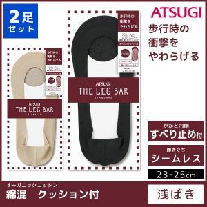 商品番号:VLC6082  2枚セット ATSUGI THE LEG BAR アツギザレッグバー フ...