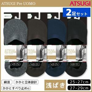 商品番号:VPC5081  2枚セット ATSUGI Per UOMO メンズフットカバー くつ下 ...