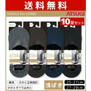 商品番号:VPC5081-SET  送料無料10枚セット ATSUGI Per UOMO メンズフッ...