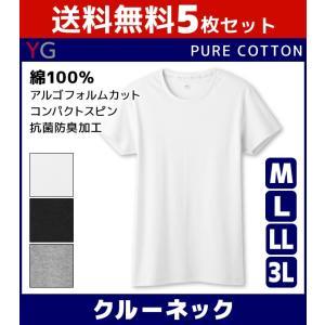 5枚セット クルーネックTシャツ Tシャツ インナー メンズ...