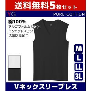 5枚セット ノースリーブシャツ Vネック スリーブレスシャツ...