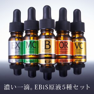 美容原液 美容液 人気 イオン導入 スキンケア セット 導入 ギフト プレゼント 日本製 EBiS原液5種セット|motebeauty