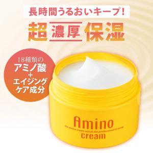 保湿クリーム アミノ酸 フェイスクリーム スキンケアクリーム 美容クリーム おすすめ 人気 アミノクリーム 100g motebeauty
