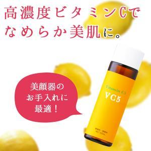 美容液 ビタミンC 誘導体 毛穴 ケア 人気 ldk 導入 Cエッセンス 50ml ビタミンC 5% エビス ebis|motebeauty