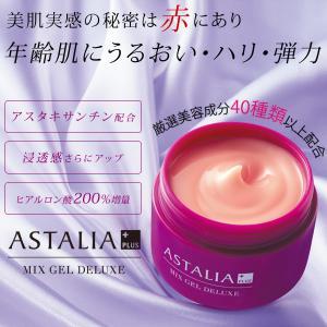 [サイズ]80g 区分:日本製 化粧品 発売元:(株)エビス  [仕様]ナノテクノロジーを駆使したナ...