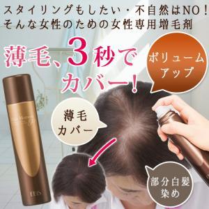 [サイズ]90g区分:日本製 化粧品 発売元:(株)エビス ヘアーモーメントP1点/[仕様]1.タオ...