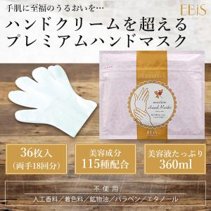 ハンドケア ハンドマスク パック シート 手膜 ハンドクリーム 以上の スキンケア手袋 日本製 ウルオイートプレミアム モイスチャーハンドマスク P108枚|motebeauty