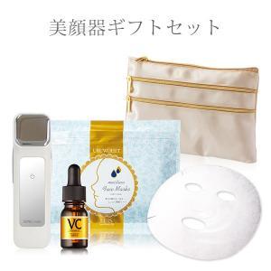 美顔器 ウインターギフトセット 超音波美顔器 イオン導入 ビタミンC誘導体 美容液 フェイスマスク36枚 美容家電 motebeauty
