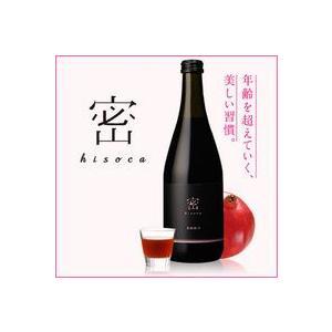密 ひそか-hisoca-大正製薬  生姜 柘榴