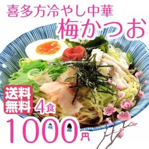 【モチモチの平打ちちぢれ麺に、程よい酸味とまろやか後味のスープ!】 麺は喜多方特有の、平打ちちぢれ多...
