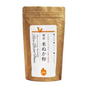 米ぬか粉 150g 食べる 米ぬか きなこのように甘い 新潟産コシヒカリ 飲める パウダー状 メール便送料無料 ポイント消化 玄米の栄養 スーパーフード