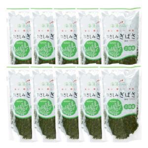 アカモク ぎばさ 冷凍 小分け 100g×10個セット 食物繊維 海藻