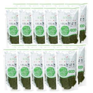 アカモク ぎばさ 冷凍 小分け 100g×20個セット 食物繊維 海藻