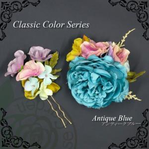 髪飾り アンティークブルー 造花 アクセサリー 帯飾り 髪飾り  水色 エレガント 葉 ピンク グリーン 緑 花 コサージュ|motherrose