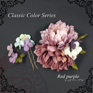 髪飾り レッドパープル 造花 アクセサリー 帯飾り 髪飾り 紫 赤 ピンク エレガント 葉 白 グリーン 緑 花 コサージュ|motherrose