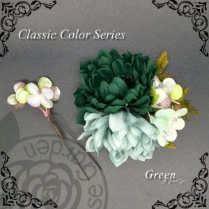 髪飾り グリーン 造花 アクセサリー 帯飾り 髪飾り エレガント 葉 水色 白 緑 花 コサージュ|motherrose