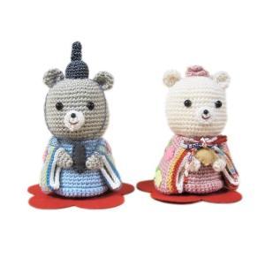 オリムパス 編みぐるみキット くまの桃びなキット  mk77|mothersdream
