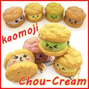 スクイーズ シュークリーム 可愛い ふわふわ やわらか ストラップ 食玩 食品サンプル 低反発 スイーツ マスコット 甘い香り付き