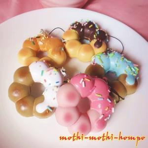スクイーズ ドーナツ 可愛い ふわふわ やわらか ストラップ 食玩 食品サンプル スイーツ マスコット 甘い香り付き ミニサイズ 選べる全5種
