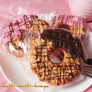 スクイーズ ドーナツ オールドファッション 可愛い ふわふわ やわらか キーホルダー 食玩 食品サンプル スイーツ マスコット 選べる全2種