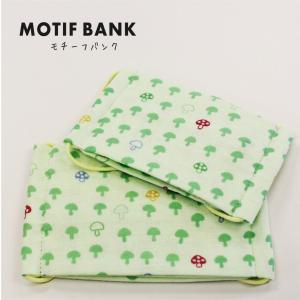ハンドメイド ガーゼマスク 【きのこ柄:グリーン】 手づくり 児童サイズ|motifbank