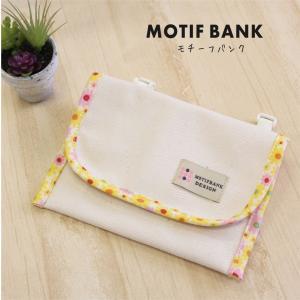 【移動ポケット】 ティッシュケース付きの移動ポケット (生成*イエロー花柄) やや大きめタイプ|motifbank