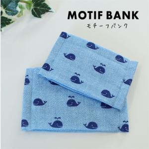 ハンドメイド ガーゼマスク 【くじら:ブルー】 手づくり 児童サイズ|motifbank