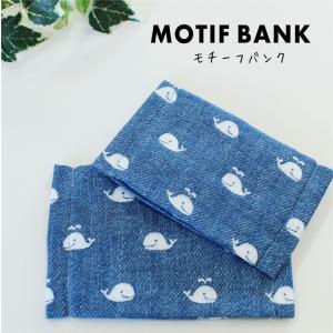 ハンドメイド ガーゼマスク 【くじら:デニム】 手づくり 幼児サイズ|motifbank