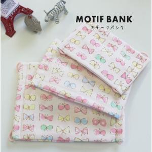 ハンドメイド ガーゼマスク 【りぼんちょうちょ:ピンク】 手づくり 幼児サイズ motifbank