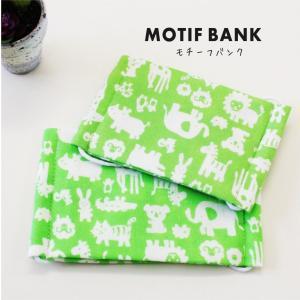 ハンドメイド ガーゼマスク 【アニマルグリーン】 手づくり 幼児サイズ|motifbank