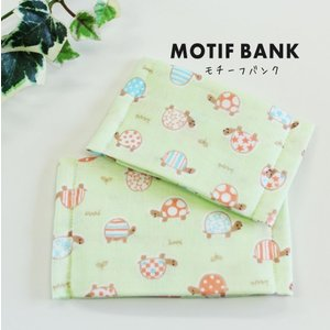 ハンドメイド ガーゼマスク 【かめさん:グリーン】 手づくり 児童サイズ|motifbank
