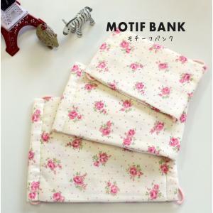 ハンドメイド ガーゼマスク 【エレガントフラワー:ピンク】 手づくり 幼児サイズ|motifbank