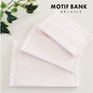ハンドメイド ガーゼマスク 【白地水玉柄:ピンク】 手づくり 大人サイズ|motifbank