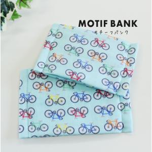ハンドメイド ガーゼマスク 【自転車柄:ブルー】 手づくり 幼児サイズ|motifbank