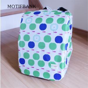 【ランドセルカバー】 レインカバー 雨の日用 【アップル柄:グリーン】 便利な収納ポーチ付|motifbank