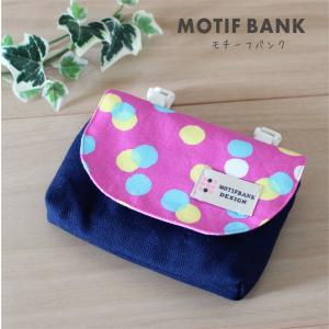 【移動ポケット】 ハンドメイド 子供用 マチ付きのポーチタイプ (ネオンドット柄:ピンクx紺) motifbank