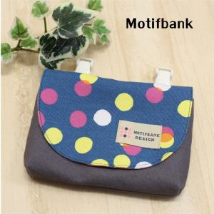 【移動ポケット】 ハンドメイド 子供用 マチ付きのポーチタイプ (ネオンドット柄:ブルーxグレー)|motifbank