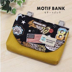 【移動ポケット】 ハンドメイド 子供用 マチ付きのポーチタイプ (アメリカン柄xマスタード)|motifbank