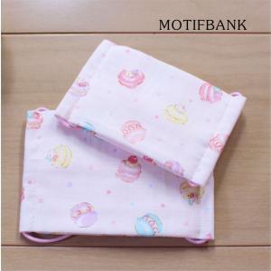 ハンドメイド ガーゼマスク 【マカロン:ピンク】 手づくり Sサイズ:幼児サイズを選択してください motifbank