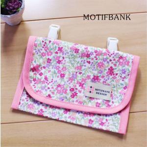 【ハンドメイド】 携帯ポケット 便利な2ポケット 濡れても安心 つや消しラミネート仕様 (リバティー風ピンク)|motifbank