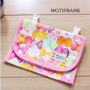 【ハンドメイド】 携帯ポケット 便利な2ポケット 濡れても安心 つや消しラミネート仕様 (りぼんちょうちょxピンク)|motifbank