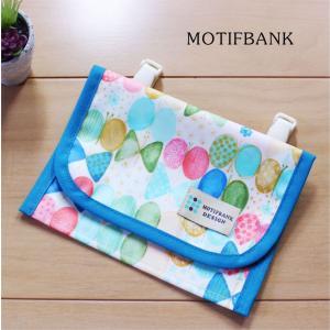 【ハンドメイド】 携帯ポケット 便利な2ポケット 濡れても安心 つや消しラミネート仕様 (りぼんちょうちょxブルー)|motifbank